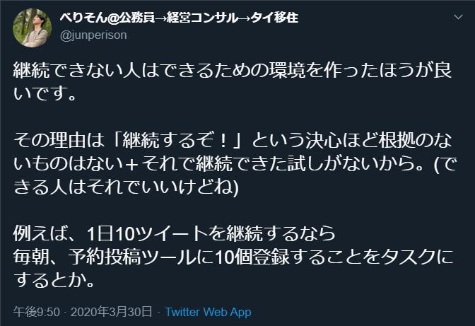 主張→理由→具体例の例